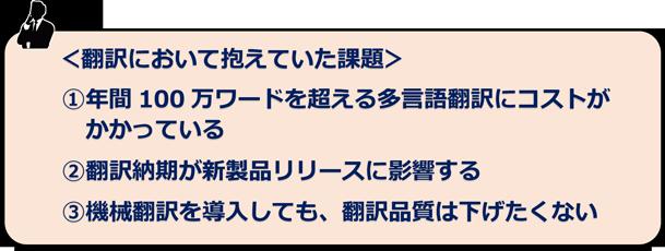 jirei_kd_pic1