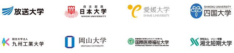 Moodle 九州 大学