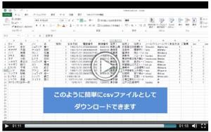 ハンモック様_TabletForm_管理画面イメージ_2