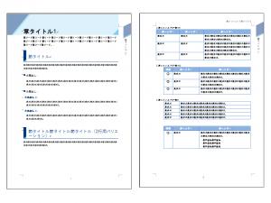 マニュアル作成事例~医療画像診断システム 実績2,000件以上の ...