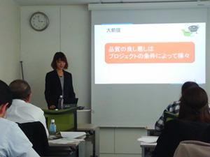 機械翻訳セミナー