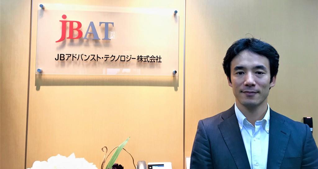 JBAT_entrance_1_1