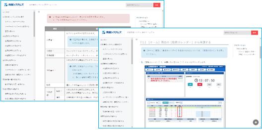 HTMLマニュアル