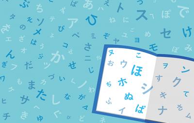 翻訳しやすいマニュアル作成